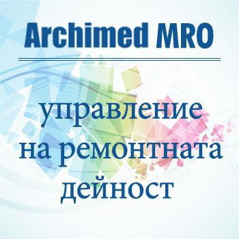 Archimed MRO w350